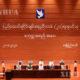 ပြည်ထောင်စု ငြိမ်းချမ်းရေးညီလာခံ-(၂၁)ရာစု ပင်လုံ စတုတ္ထအစည်းအဝေးတွင် ပြည်ထောင်စု သဘောတူစာချုပ် အစိတ်အပိုင်း(၃)အား လက်မှတ်ရေးထိုးနေမှုများအား တွေ့ရစဉ်(ဆင်ဟွာ)