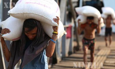 ရန်ကုန်မြို့ရှိ ဆိပ်ကမ်း၌ ဆန်အိတ်များ ထမ်း၍ လုပ်ကိုင်နေသော အလုပ်သမားများအား တွေ့ရစဉ်(ဆင်ဟွာ)