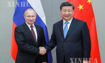 တရုတ်နိုင်ငံသမ္မတ ရှီကျင့်ဖိန် နှင့် ရုရှားနိုင်ငံသမ္မတ ဗလာတီမာပူတင်တို့ လက်ဆွဲနှုတ်ဆက်နေစဉ်(ဆင်ဟွာ)