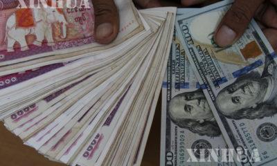 မြန်မာကျပ်ငွေ နှင့် အမေရိကန်ဒေါ်လာအား တွေ့ရစဉ် (ဆင်ဟွာ)