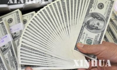 အမေရိကန်ဒေါ်လာငွေအားတွေ့ရစဉ် (ဆင်ဟွာ)