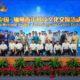 တရုတ်-မြန်မာလူငယ်သိပ္ပံနှင့်နည်းပညာဖလှယ်ပွဲမြင်ကွင်းအားတွေ့ရစဉ် (ဓာတ်ပုံ- Guanshi Broadcasting TV)