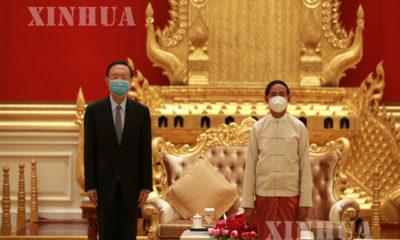 မြန်မာနိုင်ငံ နိုင်ငံတော် သမ္မတ ဦးဝင်းမြင့်နှင့် တရုတ်နိုင်ငံ ကွန်မြူနစ်ပါတီ ဗဟိုကော်မတီ နိုင်ငံရေးဗျူရို အဖွဲ့ဝင်နှင့် ဗဟိုကော်မတီပြည်ပရေးရာလုပ်ငန်း ကော်မရှင်ရုံးဥက္ကဋ္ဌ မစ္စတာ ယန်ကျဲ့ချီ တို့ စက်တင်ဘာ ၁ ရက်က နေပြည်တော်တွင် တွေ့ဆုံဆွေးနွေးစဉ် (ဆင်ဟွာ)
