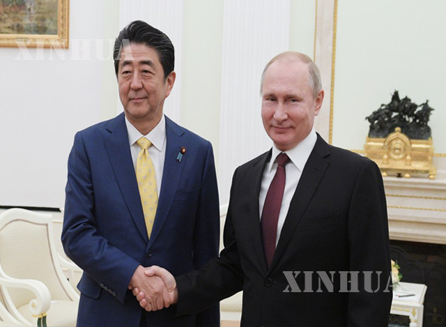 ရုရှားနိုင်ငံသမ္မတဗလာတီမာပူတင် ( ယာ) နှင့် ဂျပန်နိုင်ငံဝန်ကြီးချုပ် ရှင်ဇိုအာဘေး(ဝဲ) တို့ ၂၀၁၉ ခုနှစ် ဇန်နဝါရီ ၂၂ ရက်က ရုရှားနိုင်ငံ မော်စကိုမြို့၌ တွေ့ဆုံစဉ်(ဆင်ဟွာ)