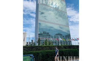 ကမ္ဘာ့ကုလသမဂ္ဂ ရုံးချုပ် အဆောက်အဦး အား မြင်တွေ့ရစဉ်(ဆင်ဟွာ)