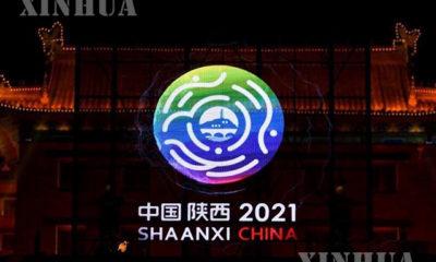 ၁၄ ကြိမ်မြောက် တရုတ်နိုင်ငံ အမျိုးသားအားကစားပွဲများ၏ တံဆိပ်ကို တွေ့ရစဉ် (ဆင်ဟွာ)
