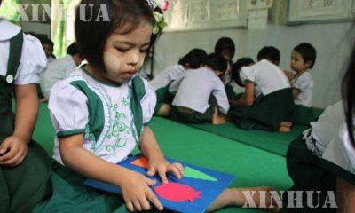 ရန်ကုန်မြို့ရှိ ကျောင်းတစ်ကျောင်းတွင် KG တန်းတက်ရောက်နေသည့် ကျောင်းသူ/ ကျောင်းသားများ အားတွေ့ရစဉ်(ဆင်ဟွာ)