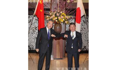 တရုတ်နိုင်ငံ နိုင်ငံခြားရေးဝန်ကြီး ဝမ်ရိနှင့် ဂျပန်နိုင်ငံ နိုင်ငံခြားရေးဝန်ကြီး Toshimitsu Motegi တို့ နိုဝင်ဘာ ၂၄ ရက်က ဂျပန်နိုင်ငံ တိုကျိုမြို့တွင် တွေ့ရစဉ်(Xinhua/Du Xiaoyi)