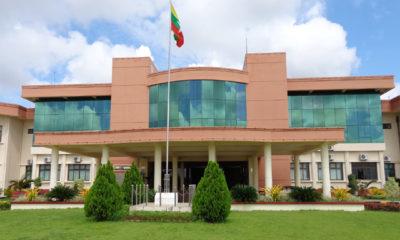 နေပြည်တော်ရှိ ပြည်တွင်း အခွန်များဦးစီးဌာန ရုံးအားတွေ့ရစဉ် (ဓာတ်ပုံ-- ပြည်တွင်းအခွန်များဦးစီးဌာန)