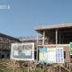 နေပြည်တော်၊ ပျဉ်းမနားမြို့၌ တည်ဆောက်လျက်ရှိ အပြည်ပြည်ဆိုင်ရာ စံချိန်စံညွှန်း သတ်မှတ်ရေးအဖွဲ့ ISO အဆောက်အအုံအား တွေ့ရစဉ် (ဆင်ဟွာ)