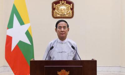 (၁၇)ကြိမ်မြောက် တရုတ်-အာဆီယံ ကုန်စည်ပြပွဲ နှင့် (၁၇)ကြိမ်မြောက် တရုတ်-အာဆီယံ စီးပွားရေးနှင့် ရင်းနှီးမြှုပ်နှံမှုထိပ်သီးအစည်းအဝေး ဖွင့်ပွဲအခမ်းအနားတွင် နိုင်ငံတော်သမ္မတဦးဝင်းမြင့် ဗီဒီယို မိန့်ခွန်းပြောကြားနေစဉ် (ဓာတ်ပုံ--နိုင်ငံတော်သမ္မတရုံး)