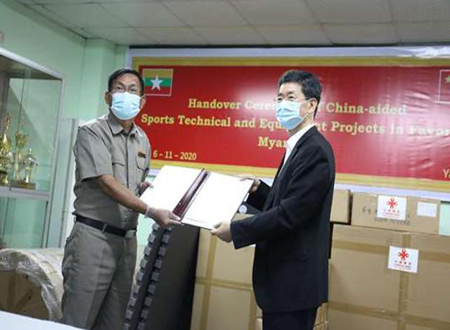 အားကစားပစ္စည်း ကူညီထောက်ပံ့သည့်စီမံကိန်း နှင့် အားကစားနည်းပညာ ကူညီ ထောက်ပံ့ရေး စီမံကိန်း ဆိုင်ရာ ထောက်ပံ့ရေးပစ္စည်းများ လွှဲပြောင်းပေးအပ်ပွဲအခမ်းအနားအား တွေ့ရစဉ် (ဓာတ်ပုံ - Chinese Embassy in Myanmar)