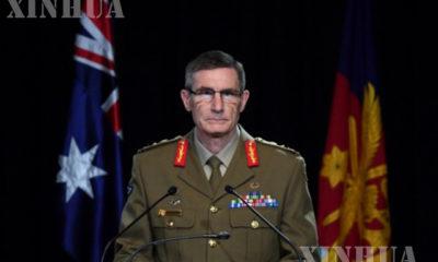သြစတြေးလျနိုင်ငံ ကာကွယ်ရေးတပ်ဖွဲ့ တပ်မှူး Angus Campbell က သြစတြေးလျ စစ်သားများ အာဖဂန်နစ္စတန်နိုင်ငံ အရပ်သားများအား သတ်ဖြတ်ခဲ့မှုနှင့် ပတ်သက်၍ နိုဝင်ဘာ ၁၉ ရက် ၌ သတင်းစာရှင်းလင်းပွဲ ကျင်းပ ပြုလုပ်နေစဉ်(ဆင်ဟွာ)