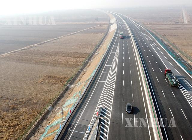 ထျန်းကျင်း-စီကျားကျွမ်း မြန်နှုန်းမြင့်အဝေးပြေးလမ်းမကြီး၏မြင်ကွင်းများအား ဒီဇင်ဘာ ၂၂ ရက်က တွေ့ရစဉ်(ဆင်ဟွာ)