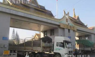 မြန်မာ-တရုတ် နှစ်နိုင်ငံ မူဆယ် နယ်စပ်ဂိတ်အား တွေ့ရစဉ် (ဆင်ဟွာ)