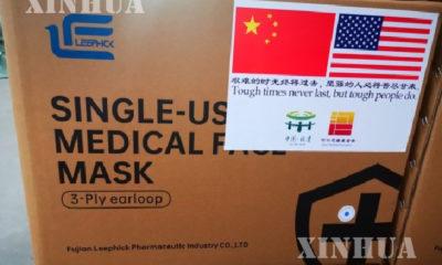 အမေရိကန်နိုင်ငံ အိုရီဂွန်ပြည်နယ်တွင် တရုတ်နိုင်ငံ ဖူကျန့်ပြည်နယ်မှ လှူဒါန်းထားသော နှာခေါင်းစည်းများ ထည့်ထားသည့် သေတ္တာများကို တွေ့ရစဉ် (ဆင်ဟွာ)