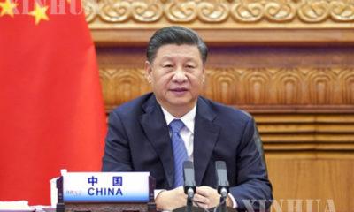 တရုတ်နိုင်ငံသမ္မတရှီကျင့်ဖိန်သည် နိုဝင်ဘာ ၁၇ ရက်က ပြုလုပ်သည့် ၁၂ ကြိမ်မြောက် BRCIS ထိပ်သီးအစီးအဝေးသို့ တရုတ်နိုင်ငံပေကျင်းမြို့မှနေ၍ ဗီဒီယိုလင့်မှတစ်ဆင့် တက်ရောက်မိန့်ခွန်းပြောကြားစဉ်(ဆင်ဟွာ)