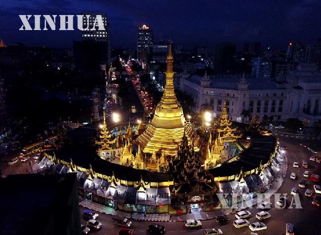 ရန်ကုန်မြို့လယ်ရှိ ဆူးလေစေတီတော်အား ညမီးရောင်များနှင့်အတူ ကြည်ညိုဖွယ် တွေ့မြင်ရစဉ်(ဆင်ဟွာ)