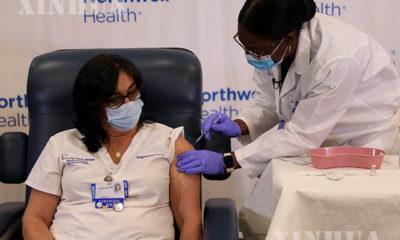 အမေရိကန်နိုင်ငံ နယူးယောက်မြို့တွင် ကိုရိုနာဗိုင်းရပ်စ်ကာကွယ်ဆေးထိုးနှံမှုများလုပ်ဆောင်ပေးနေသည်ကို ဒီဇင်ဘာ ၁၄ ရက်က တွေ့ရစဉ် (ဆင်ဟွာ)