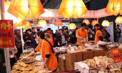 ၁၇ကြိမ်မြောက် စားသောက် ကုန်ကုန်စည်ပြပွဲ ဟောင်ကောင်တွင် ကျင်းပစဉ် (ဆင်ဟွာ)