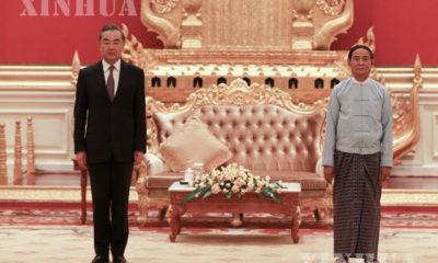 ပြည်ထောင်စုသမ္မတ မြန်မာနိုင်ငံ နိုင်ငံတော်သမ္မတ ဦးဝင်းမြင့် (ယာ) နှင့် တရုတ်နိုင်ငံ နိုင်ငံတော်ကောင်စီဝင်နှင့် နိုင်ငံခြားရေးဝန်ကြီး ဝမ်ရိတို့ ဇန်နဝါရီ ၁၁ ရက်က နေပြည်တော်၌ တွေ့ဆုံစဉ် (ဆင်ဟွာ)