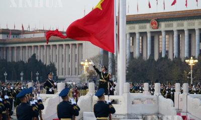 တရုတ်နိုင်ငံပေကျင်းမြို့ ထျန်အန်းမင်ရင်ပြင်၌ ၂၀၂၁ ခုနှစ် ဇန်နဝါရီ ၁ ရက်က နှစ်သစ်ကူးနေ့တွင် နိုင်ငံတော်အလံတင်အခမ်းအနားကျင်းပပြုလုပ်နေစဉ်(ဆင်ဟွာ)