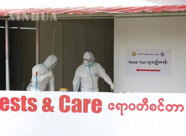 COVID-19 ရောဂါကုသရေးဌာန ဧရာဝတီစင်တာအား တွေ့ရစဉ်(ဆင်ဟွာ)