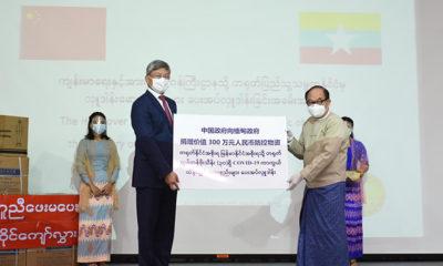 မြန်မာနိုင်ငံဆိုင်ရာ တရုတ်ပြည်သူ့သမ္မတနိုင်ငံ သံအမတ်ကြီး ချန်းဟိုင်က ဆေးပစ္စည်းများအား ပြည်ထောင်စုဝန်ကြီးထံ လွှဲပြောင်းပေးအပ်စဉ်(ဓာတ်ပုံ - MOHS)