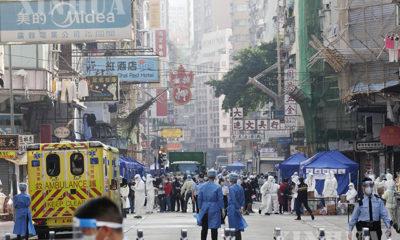 တရုတ်နိုင်ငံ ဟောင်ကောင်အထူးအုပ်ချုပ်ခွင့်ရဒေသ အုပ်ချုပ်ရေးမှူး ကယ်ရီလမ်းက အသွားအလာ ကန့်သတ်နေရာအတွင်း ရောဂါစစ်ဆေးမှုအခြေအနေများအား လာရောက်ကြည့်ရှုစစ်ဆေးနေသည်ကို ဇန်နဝါရီ ၂၃ ရက်တွင် တွေ့ရစဉ်(ဆင်ဟွာ)