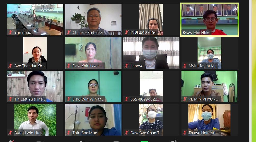 သာသနာရေးနှင့် ယဉ်ကျေးမှုဝန်ကြီးဌာန ပထမအကြိမ် အစိုးရဝန်ထမ်း တရုတ်ဘာသာစကားသင်တန်း ဖွင့်လှစ်ပွဲအခမ်းအနားအား Video conference စနစ်ဖြင့် ကျင်းပစဉ်(ဓာတ်ပုံ - Chinese Embassy in Myanmar )