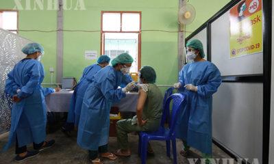 ရန်ကုန်ပြည်သူ့ဆေးရုံကြီး၌ ကျန်းမာရေး ဝန်ထမ်းတစ်ဦးအား COVID-19 ကာကွယ်ဆေး ထိုးနှံပေးနေသည်ကို တွေ့ရစဉ်(ဆင်ဟွာ)