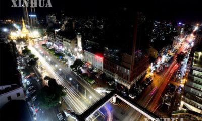 ရန်ကုန်မြို့လယ်မြင်ကွင်းအား ညဘက်တွင် တွေ့ရစဉ်(ဆင်ဟွာ)