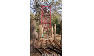 ငလိုက် ဆင်စခန်းတွင် ပေ ၄, ၈၀၀ ကျော် ရှည်လျားသည့် သစ်သားတံတား တည်ဆောက်နေသည်ကို တွေ့ရစဉ်(ဆင်ဟွာ)