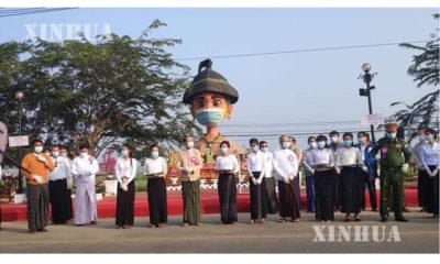 Mask သတိပေး အရုပ်ဖွင့်ပွဲ၌ နေပြည်တော် ကောင်စီ ဥက္ကဌနှင့် ပရဟိတ အဖွဲ့ဝင်များအား တွေ့ရစဉ်(ဆင်ဟွာ)