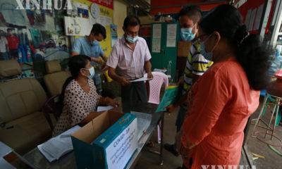 ရန်ကုန်တိုင်းဒေသကြီး မင်္ဂလာတောင်ညွန့်မြို့နယ်တွင် COVID-19 ကာကွယ်ဆေးထိုးနှံနိုင်ရေး စာရင်းလာပေးနေကြသူများအား တွေ့ရစဉ်(ဆင်ဟွာ)