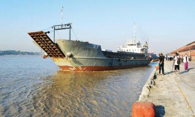 ၂၀၂၁ ခုနှစ် ဇန်နဝါရီ ၆ ရက်တွင် ကိုကိုးကျွန်းသို့ ထွက်ခွါခဲ့သည့် သင်္ဘောအားတွေ့ရစဉ် (ဓာတ်ပုံ- MOI)