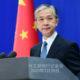 တရုတ်နိုင်ငံ နိုင်ငံခြားရေးဝန်ကြီးဌာန ပြောရေးဆိုခွင့်ရှိသူ ဝမ်းဝန်ပင်း အားမြင်တွေ့ရစဉ်(ဓာတ်ပုံ-တရုတ်နိုင်ငံခြားရေးဝန်ကြီးဌာန)