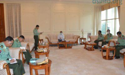 ပုံစာ - အမျိုးသားကာကွယ်ရေးနှင့်လုံခြုံရေးကောင်စီအစည်းအဝေးကျင်းပစဉ်(ဓာတ်ပုံ-တပ်မတော်သတင်းမှန်ပြန်ကြားရေးအဖွဲ့)