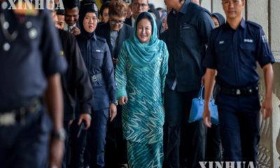 အမှုရင်ဆိုင်နေရသော မလေးရှားနိုင်ငံဝန်ကြီးချုပ်(ဟောင်း) နာဂျစ်၏ ဇနီး ရို့စ်မာ(Rosmah) ကွာလာလမ်ပူမြို့ရှိ တရားရုံးချုပ်မှ ထွက်လာသည်ကို ၂၀၁၉ ခုနှစ် ဧပြီ ၁၀ ရက်ကတွေ့ရစဉ်(ဆင်ဟွာ)
