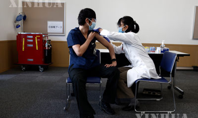 ဂျပန်နိုင်ငံ တိုကျိုမြို့တွင် ကိုဗစ်ကာကွယ်ဆေး ထိုးနှံနေသည်ကို ဖေဖော်ဝါရီ ၁၇ ရက်က တွေ့ရစဉ်(ဆင်ဟွာ)