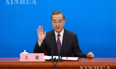 တရုတ်နိုင်ငံ နိုင်ငံတော်ကောင်စီဝင် နှင့် နိုင်ငံခြားရေးဝန်ကြီး ဝမ်ရိအားတွေ့ရစဉ်(ဆင်ဟွာ)
