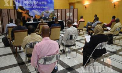 ဆူဒန်နိုင်ငံ ခါတွန်မြို့ရှိ တရုတ်သံရုံး၌ ပြုလုပ်သော သတင်းစာ ရှင်းလင်းပွဲအား တွေ့ရစဉ်(ဆင်ဟွာ)