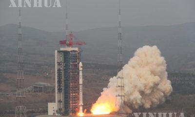 တရုတ်နိုင်ငံ မြောက်ပိုင်း ဆန်းရှီးပြည်နယ်ရှိ ထိုက်ယွမ်ဂြိုဟ်တုလွှတ်တင်ရေးစင်တာမှ ရှီးယန်-၆ စီးရီး ဂြိုဟ်တုတစ်စင်းကို တင်ဆောင်သွားသည့် Long March-4B သယ်ဆောင်ရေးဒုံးပျံအား ဧပြီ ၉ ရက်က လွှတ်တင်နေစဉ် (ဆင်ဟွာ)
