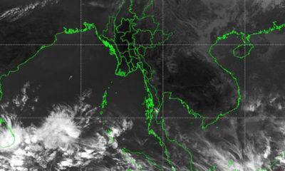 ၂၀၂၁ခုနှစ် ၊ဖေဖော်ဝါရီ ၃ ရက် မိုးလေဝသခန့်မှန်းချက်ပြပုံအားတွေ့ရစဉ် (ဓာတ်ပုံ--မိုးဇလ)