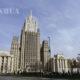 ရုရှားနိုင်ငံ မော်စကိုမြို့ရှိ နိုင်ငံခြားရေးဝန်ကြီးဌာနအား တွေ့ရစဉ်(ဆင်ဟွာ)